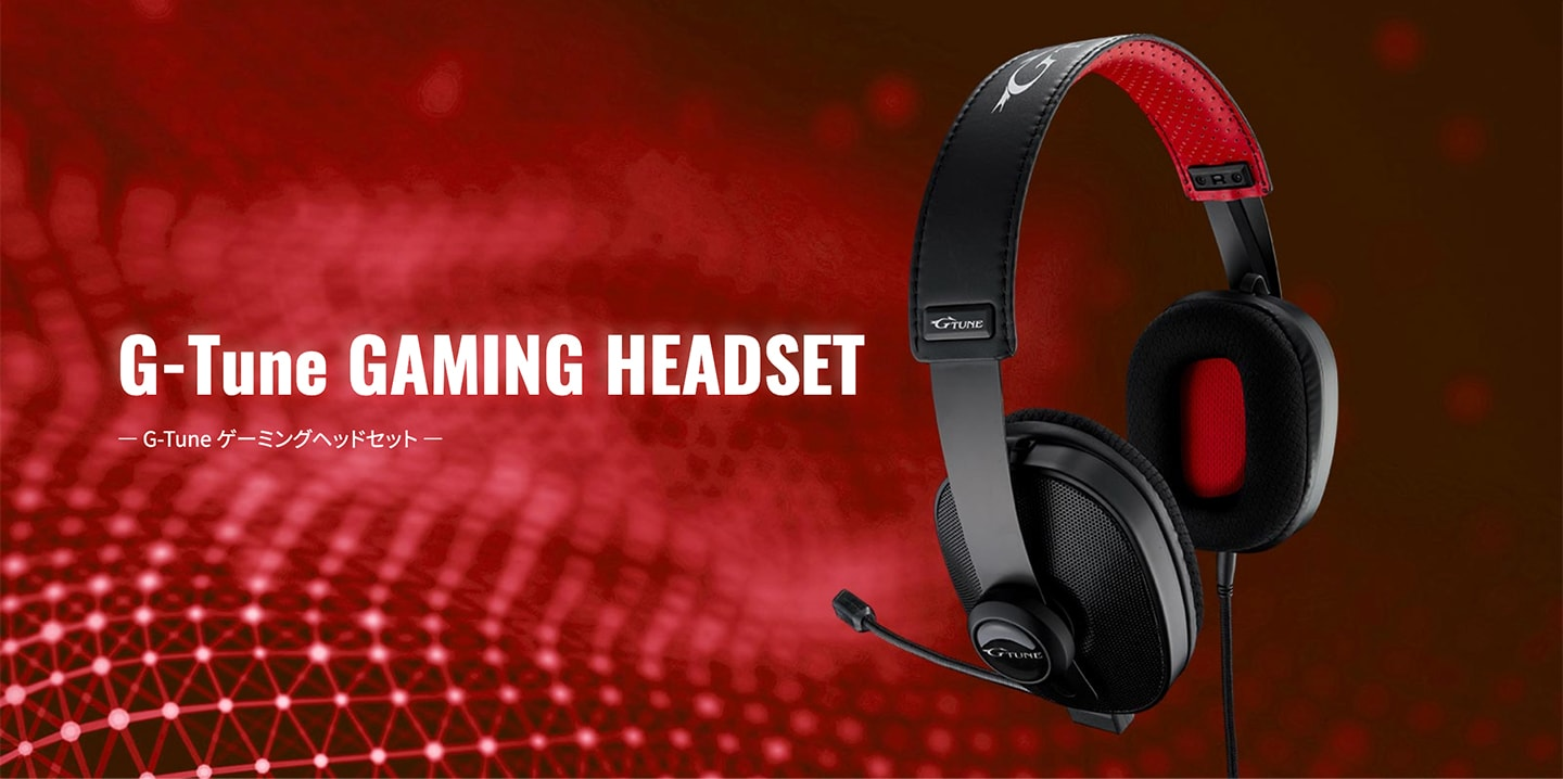 G-Tune GAMING HEADSET -G-Tuneゲーミングヘッドセット-