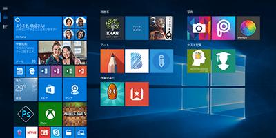 Microsoft Store アプリケーションのみインストール可能